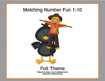 Matching Numbers 1-10 Fall Theme