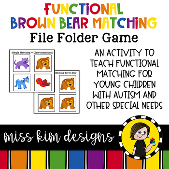 Matching Folder Game: Simple Brown Bear Icons for students