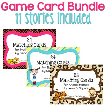 Matching Vocabulary Cards BUNDLE-- 11 stories