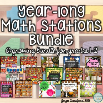 A Year of Math Centers: A Growing Bundle