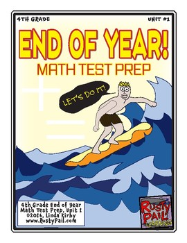 Math - 4th Grade End of Year Test Prep