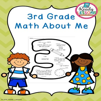 Free Math About Me 3rd Grade