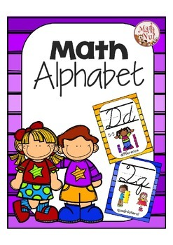 Cursive Alphabet Posters Math: Multi-Colored Striped