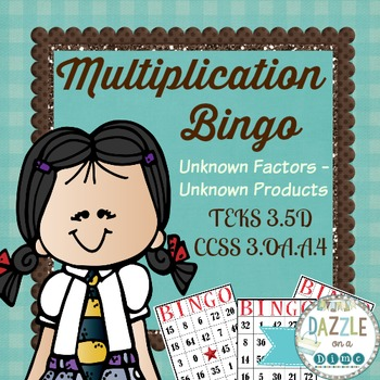 Multiplication Bingo - 3rd Grade