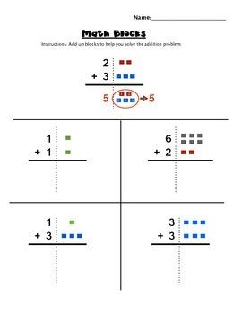 Math Blocks - Full