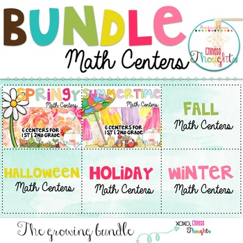 Math Center's BUNDLE