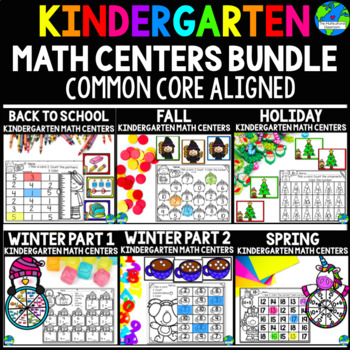 Math Centers Kindergarten {Correlates with Math Expressions}