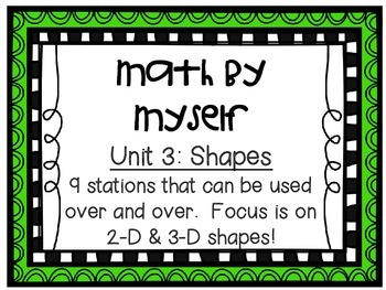 Math Centers - Math by Myself - Unit 3: Shapes