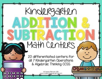 Kindergarten Math Centers: Addition and Subtraction