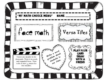 Math Choice Menu