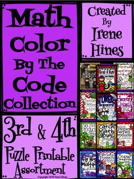 Math Color By The Code Collection ~ Third and Fourth Grade