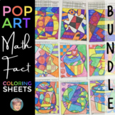 Math Fact Coloring Sheets Including Valentine's Day Math a