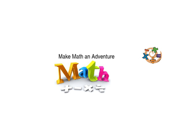 Math Concept Sheets