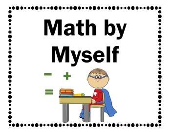Math Daily 3 Posters Superhero