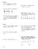 Math Daily Review Grade 5 Week 3