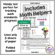 Math Data Tracking Flip Book for 5th Grade (5 pt scale CCSS)