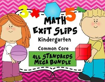 Math Exit Slips Kindergarten CCSS Mega Bundle