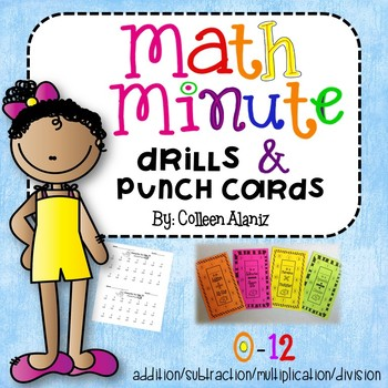 Math Fact Punch Cards with Minute Drills