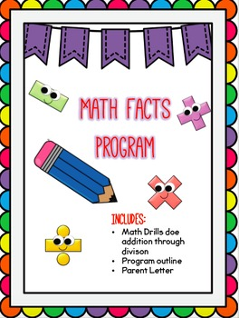 Math Facts Pack