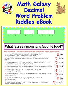 Math Galaxy Decimal Word Problems Riddles eBook