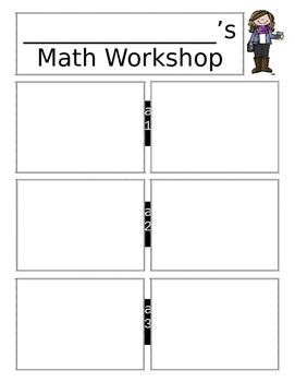 Math Guided Groups Organizer