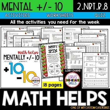 Mentally +/- 10  2.NBT.B.8  2nd Grade Math Helps
