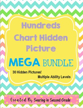 Math Hundreds Chart Hidden Pictures MEGA Bundle Place Valu