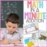 Addition Math Fact Fluency
