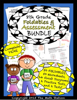 Math Interactive Notebook - 8th Grade Complete Year Assess