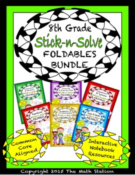 Math Interactive Notebook 8th Grade ALL YEAR FOLDABLE BUND
