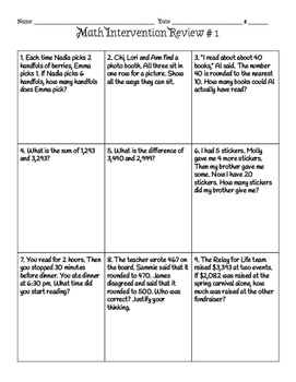 Math Intervention (5 sheets)
