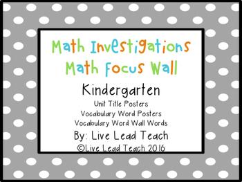 Math Investigations Focus Wall Bundle