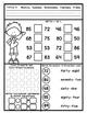 Math Journal February (Common Core Aligned)
