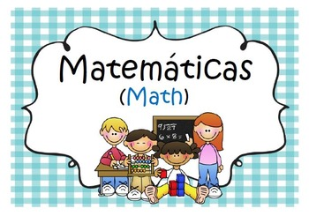 Math Journal/Folder Labels in Spanish