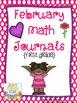 Math Journals BUNDLE {August- May} **FIRST GRADE**