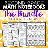 Math Journals: Second Grade BUNDLE