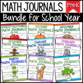 Math Journals for Pre-K: BUNDLE - SCHOOL YEAR