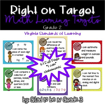 "Learning Targets: 2nd Grade Math ""I Can"" Statements (Full Page)"