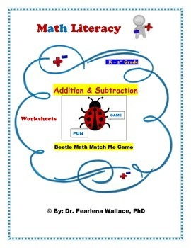 Guided Math Unit First Grade NO PREP  CCSS Aligned