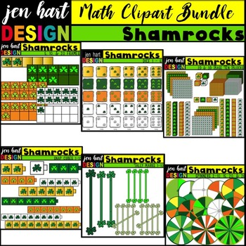Math Clipart  {Shamrock Bundle}