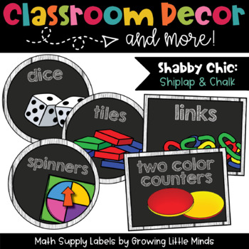 Math Manipulative Supply Labels- Shabby Chic Shiplap Wood