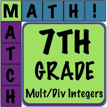 Math Matcher Puzzle - Multiplying & Dividing Integers