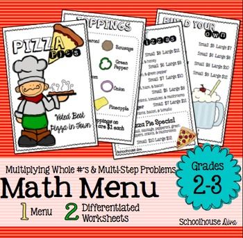 Math Menu:  Pizza Pies (2nd-3rd)