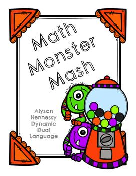 Math Monster Mash!