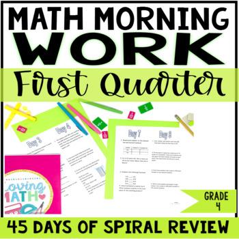 Math Morning Work Grade 4 {Daily Spiral Review 1st Quarter}