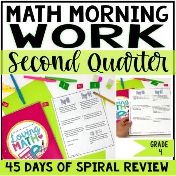 Math Morning Work Grade 4 {Daily Spiral Review 2nd Quarter}