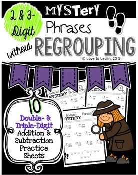 Math Mystery Phrases without Regrouping (2- & 3-Digit)