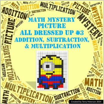 Math Mystery Picture All Dressed Up #3  ~ Addition, Subtra