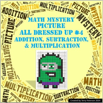 Math Mystery Picture All Dressed Up #4  ~ Addition, Subtra