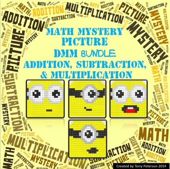 Math Mystery Picture DMM Bundle - Addition, Subtraction &